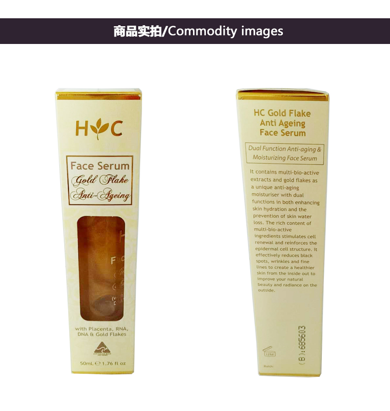 【海外直邮】HealthyCare金箔羊胎素