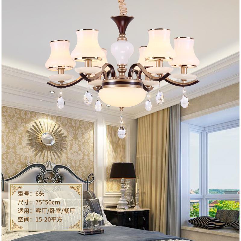 鑫奇照明 美式水晶吊灯 2616