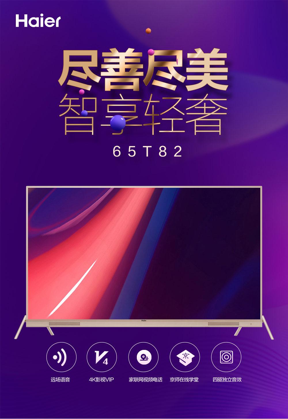 15H350n7324V5HXox6.jpg
