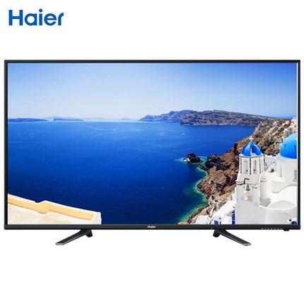 【线上专供】海尔 55英寸网络智能平板电视 LS55H610X