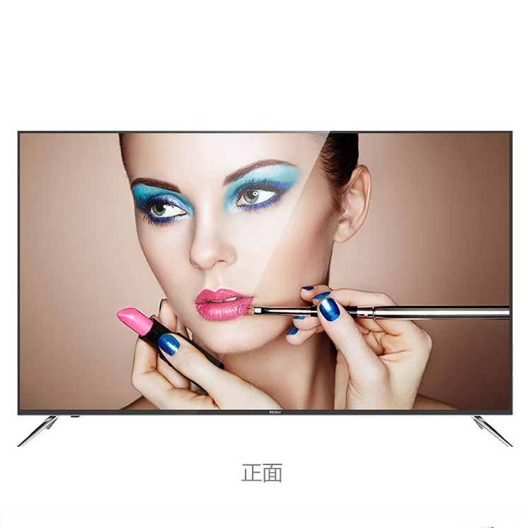 海尔50寸4K高清智能平板电视LS50AL88D91