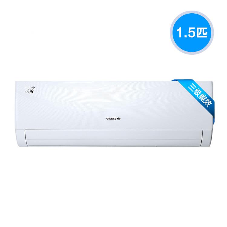 格力品悦1.5匹定频壁挂式空调KFR-32GW/(32592)NhAa-3