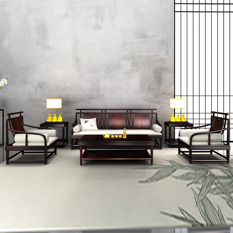 日出江山 尚意系列 客厅沙发六件套组合